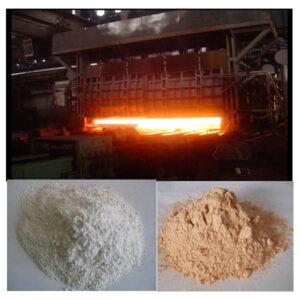 Bentonite for Metallurgy Pellet
