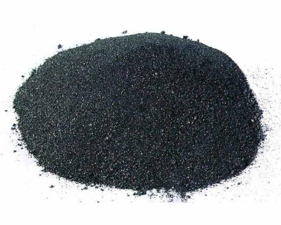 Amorphous graphite supplier